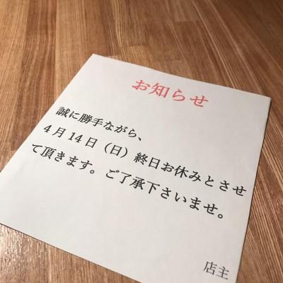 IMG_0738.JPG